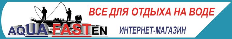 aqua-fasten.com.ua